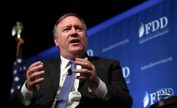 US 'looking at' banning TikTok and other Chinese apps: Pompeo