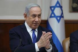 Israeli PM Netanyahu's trial to start March 17